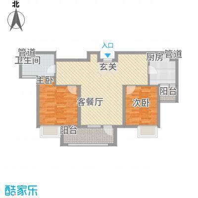 世茂天城5.00㎡3#楼A2户型2室2厅1卫1厨