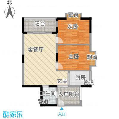 古龙商城户型2室2厅1卫1厨