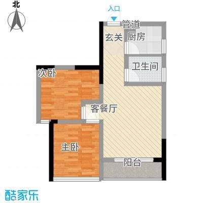 云凯熙园74.00㎡户型