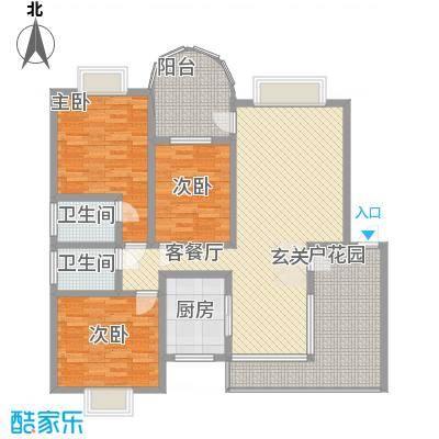 云凯熙园132.61㎡A户型3室2厅2卫1厨