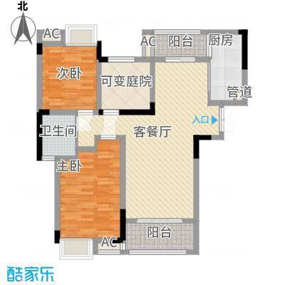 麒川时代广场一期洋房3-7号楼A户型