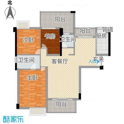 特房五缘尊府137.67㎡2号楼03单元3号楼01单元户型3室2厅2卫1厨