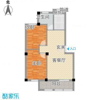 奥林8083.00㎡Fe[大阳台]户型2室2厅1卫1厨
