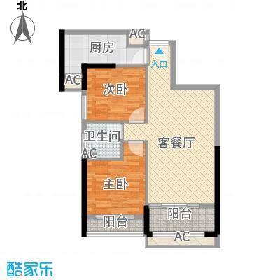 泉舜泉水湾88.30㎡17#楼B、C单元户型2室2厅1卫1厨