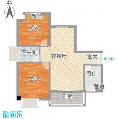 泉舜泉水湾87.70㎡6#楼八层A单元户型2室2厅1卫1厨