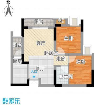 瀚恩韵动51.00㎡C2-3栋3、7号房标准层户型-副本