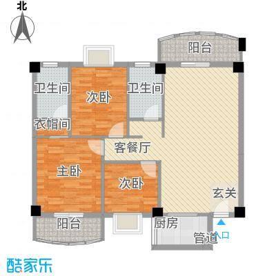 翔鹭花城新生活16#01、04单元户型3室2厅2卫1厨