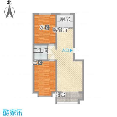 西城阳光G户型2室2厅1卫1厨