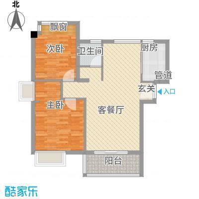 泉舜泉水湾88.10㎡5#楼4层E单元户型2室2厅1卫1厨