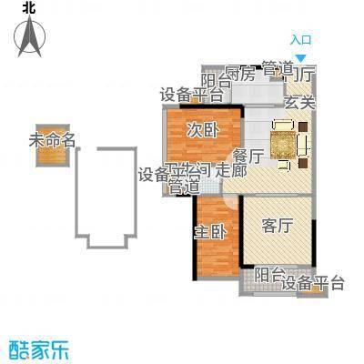 郴州-中源国际城-设计方案