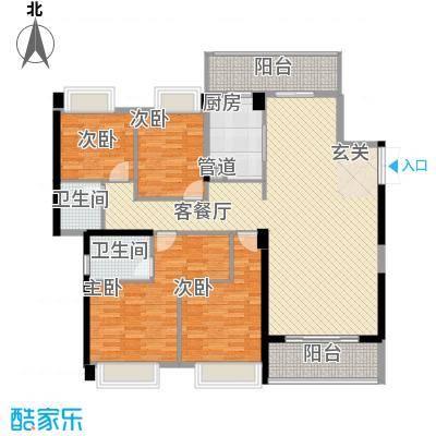 宝嘉誉峰17.22㎡3#户型4室2厅2卫1厨