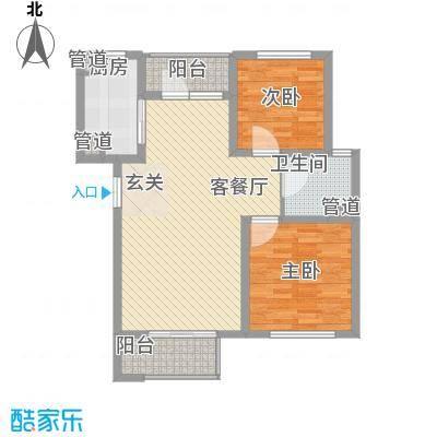 中太・阳光半岛12.76㎡3-4#、21-23#F户型2室2厅1卫