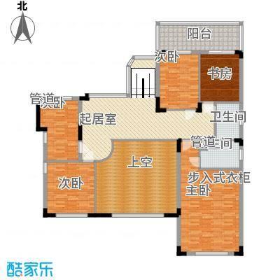 同亨大厦7户型4室2厅2卫1厨