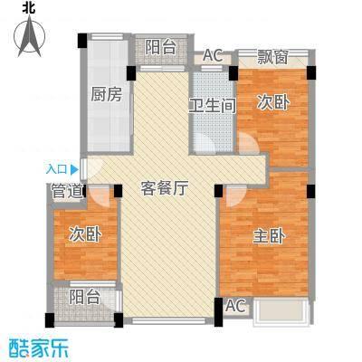 裕丰楼113.00㎡户型3室
