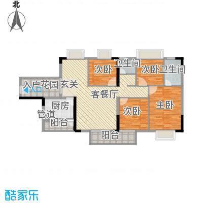 康和花园127.00㎡1栋05栋0户型4室2厅2卫1厨