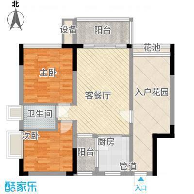 金碧丽江东第75.30㎡水云阁A-2户型2室2厅1卫