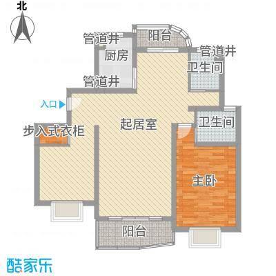 琨城帝景园117.83㎡海派空间户型2室2厅2卫-副本