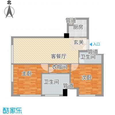朗豪东港131.81㎡D栋1-1户型2室2厅2卫1厨