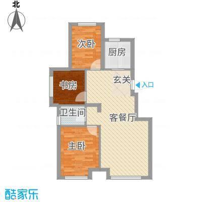 中国铁建青秀蓝湾88.00㎡中国铁建户型