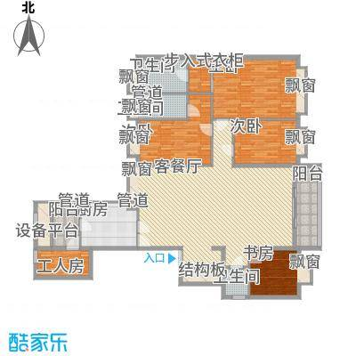 方圆月岛218.00㎡B塔41-45层B3户型4室2厅3卫1厨-副本