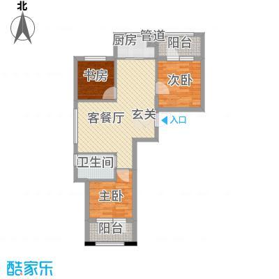 家豪圣托里尼85.00㎡2#楼E1户型3室2厅1卫1厨