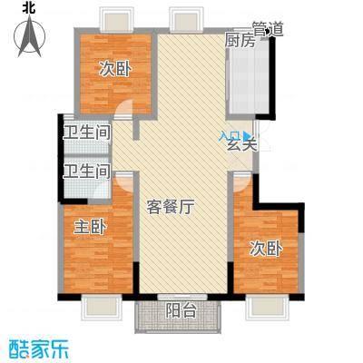 世纪康城131.00㎡J户型3室2厅2卫1厨