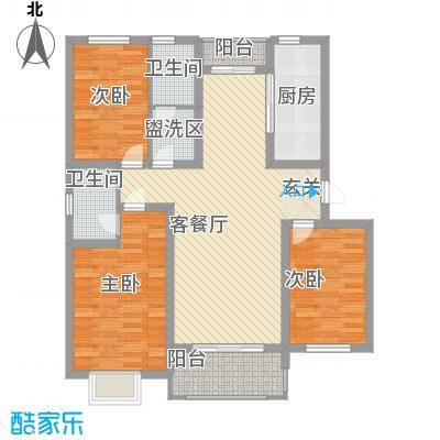 九里景秀123.00㎡A1户型3室2厅2卫1厨