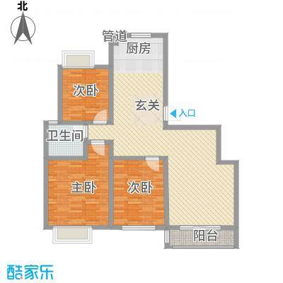 名城嘉苑122.00㎡小高层户型3室2厅1卫1厨