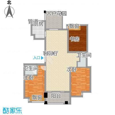龙游御境143.00㎡4期4#楼2户型3室2厅2卫1厨-副本