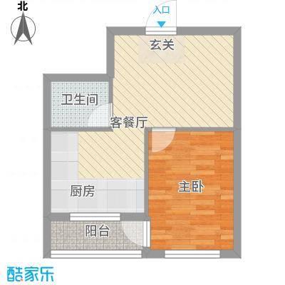 糖果社区二期47.80㎡126#楼F户型1室1厅1卫1厨