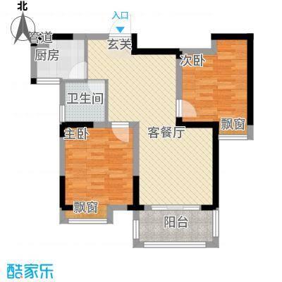 君域豪庭86.54㎡三期C户型2室2厅1卫1厨