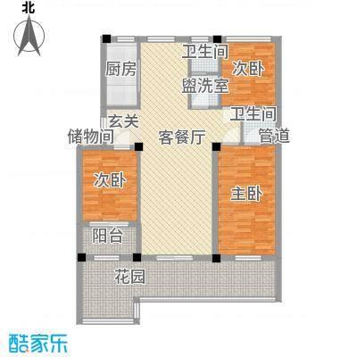 香缇花园142.30㎡平层A3户型3室2厅2卫1厨