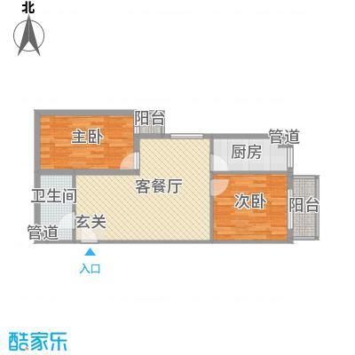 金燕学院府82.15㎡C反户型2室2厅1卫1厨
