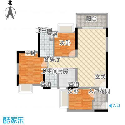 深圳珠江・四季悦城A户型3室2厅2卫1厨