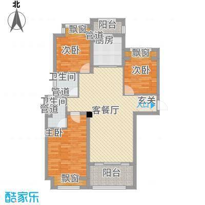 台�国际广场2#3#5#C户型