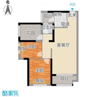 中信新城88.00㎡C区高层A户型2室2厅1卫1厨