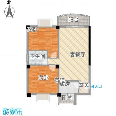翔鹭花城新生活12号楼户型2室2厅1卫1厨-副本