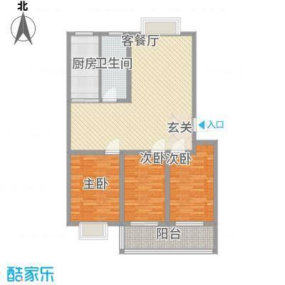 金都北苑125.00㎡多层售完户型3室2厅1卫1厨