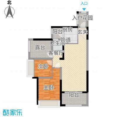 中信新城88.17㎡高层户型2室1厅1卫1厨