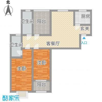 上海花园118.00㎡C户型3室2厅2卫1厨