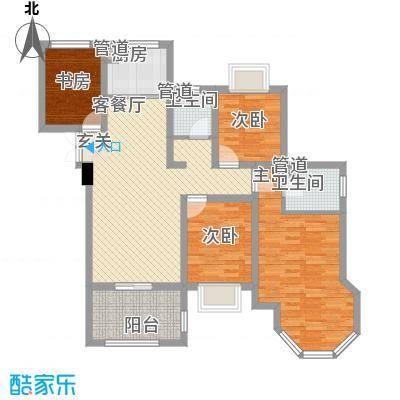 如皋中南世纪城121.00㎡A2户型4室2厅2卫1厨