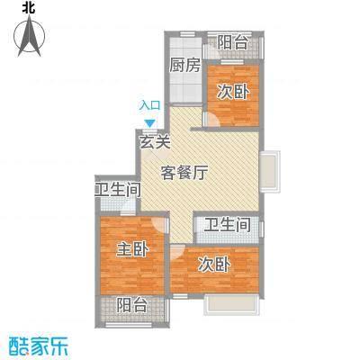 怡和四季园筑118.00㎡一期4号楼标准层D户型3室2厅1卫1厨