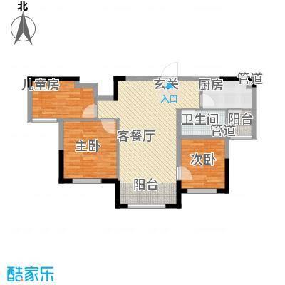 迁安碧桂园5.00㎡J645b6-B户型3室2厅1卫1厨