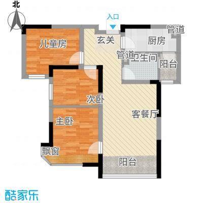 迁安碧桂园8.00㎡j647b6-B户型3室2厅1卫1厨