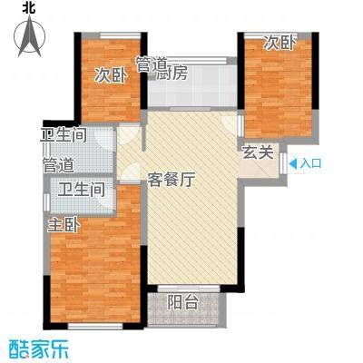 万科翡丽山7.00㎡四期1-13栋E户型3室1厅1卫2厨