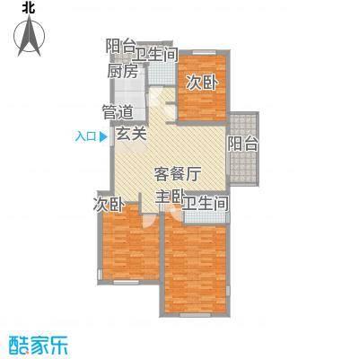 国信上城・学府134.00㎡10#边户户型3室2厅2卫1厨