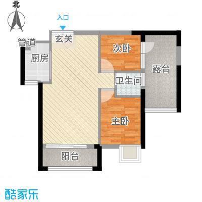 领秀御园72.00㎡B户型2室2厅1卫1厨