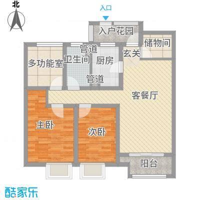 万科城一期G5#、G7#楼标准层B户型
