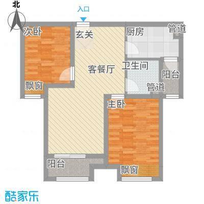 绿宸万华城83.00㎡两居Ⅴ户型2室2厅1卫1厨