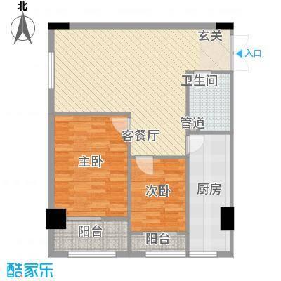 一中官邸7.40㎡1#2#C1户型2室2厅1卫1厨